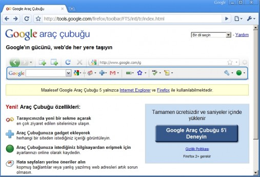 google-chrome-toolbar