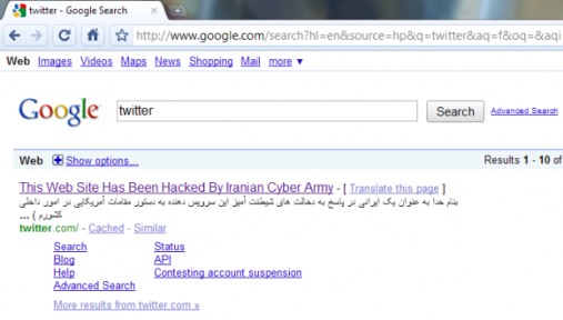 Twitter Hack Google Screenshot